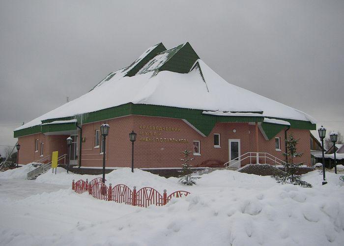 Открыт Угутский  краеведческий музей