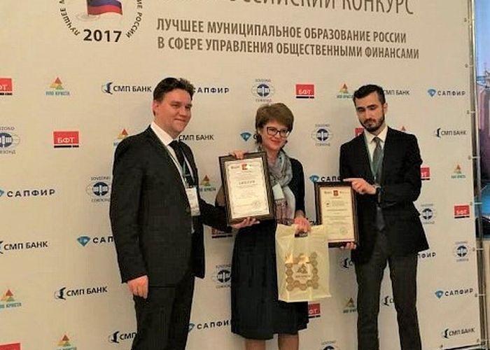 Победа во всероссийском конкурсе «Лучшее муниципальное образование России в сфере управления финансами»