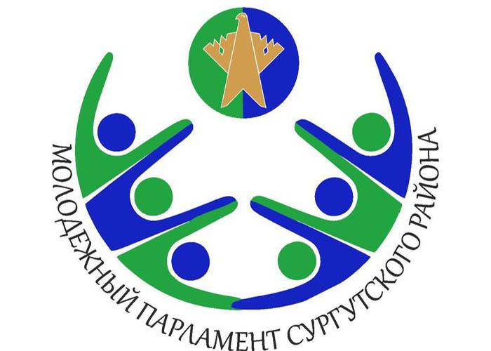 Создан молодёжный парламент при Думе Сургутского района