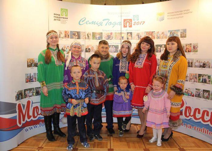 Победа во  Всероссийском конкурсе «Семья года»