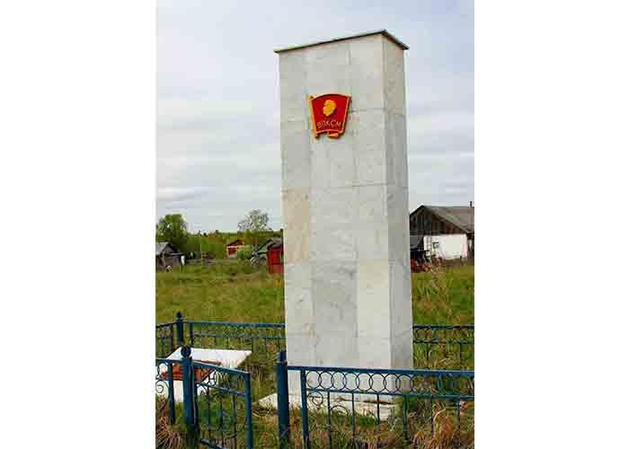 Разгром кулацкого мятежа в Сургутском уезде