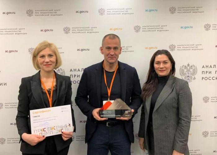 Сургутский район стал лучшим в России в конкурсе «Проектный Олимп 2019»