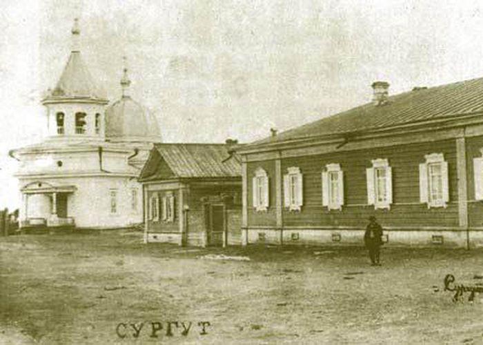 Открыта первая больница Сургутского уезда