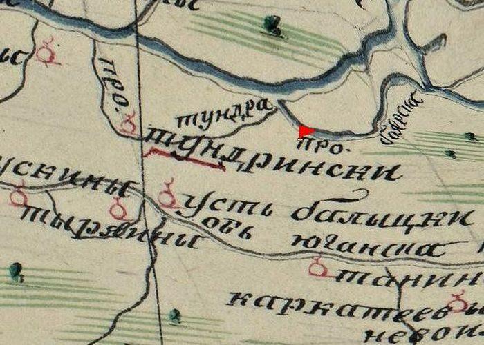 Образована Тундринская инородческая управа