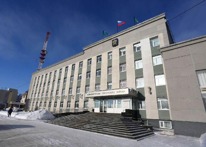Образован общественный совет Сургутского района