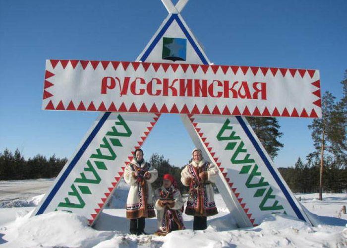 Создан Тром-Аганский сельский совет (с. п. Русскинская)
