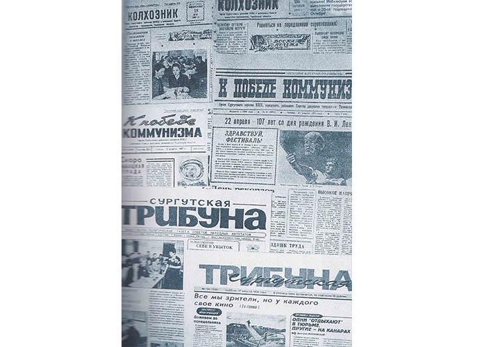 Первый номер районной газеты «Организатор»