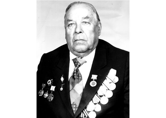 Скутин Зиновий Трофимович