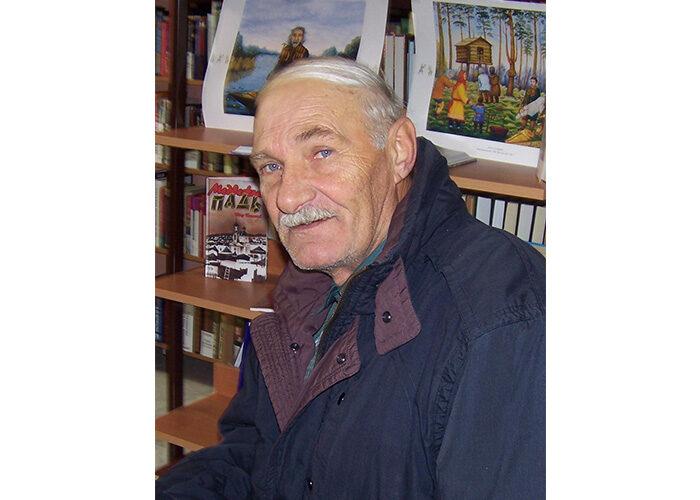 Афонин Виктор Фёдорович