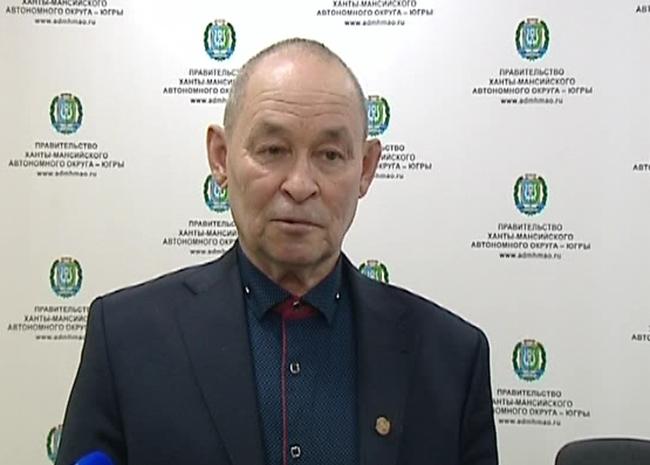 Когончин Владимир Семёнович
