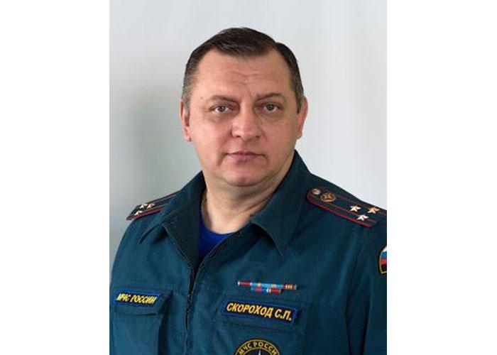 Скороход Сергей Павлович