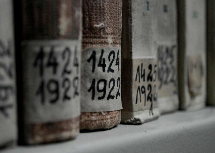 Образован Сургутский городской архив