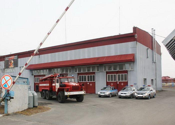 Образована военизированная пожарная часть в  п. Белый Яр