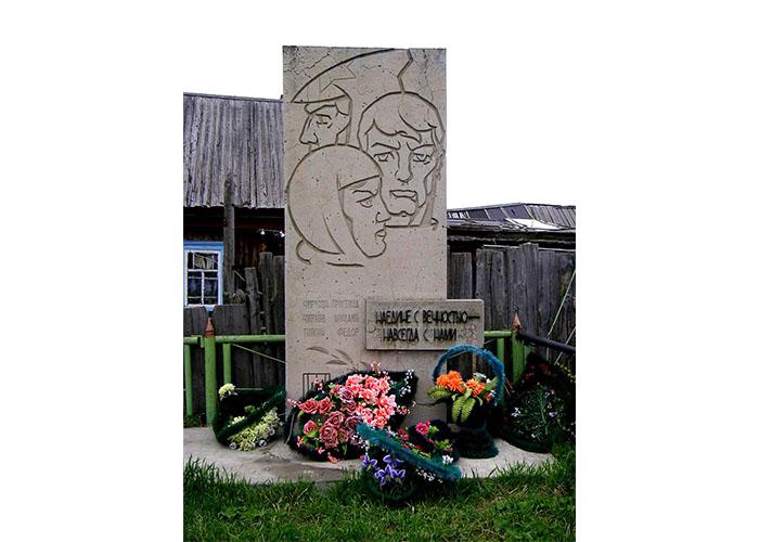 Открыт памятник жертвам кулацко-эсеровского мятежа в с. Локосово
