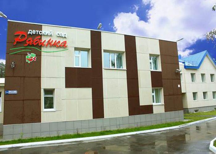 Открыт детский сад «Рябинка» в п. Барсово