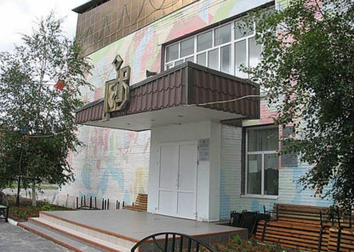 Открыт клуб в п. Ульт-Ягун