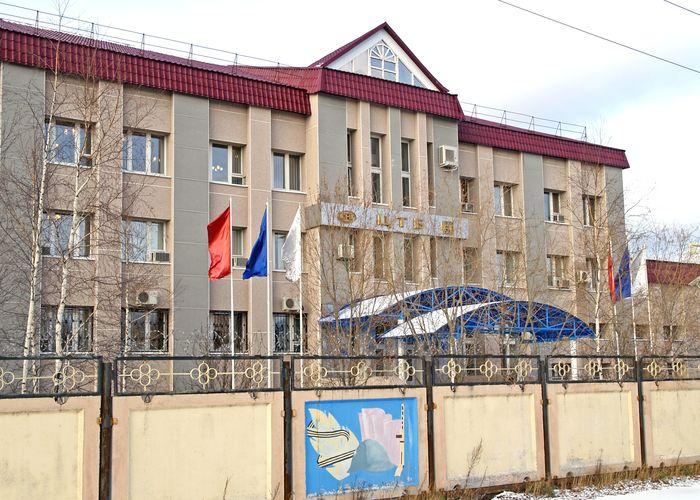 Организована Центральная база производственного обслуживания «Сургутнефтегаз»