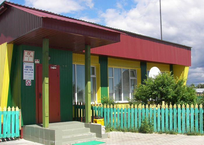 Открыта библиотекав д. Лямина