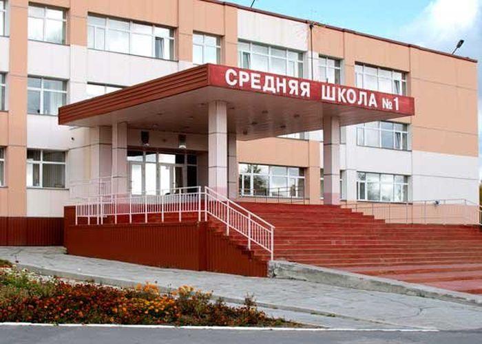 Открыта школа в п. Солнечный