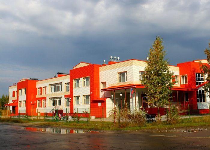 Открылся  детский сад «Солнышко» в с. Локосово