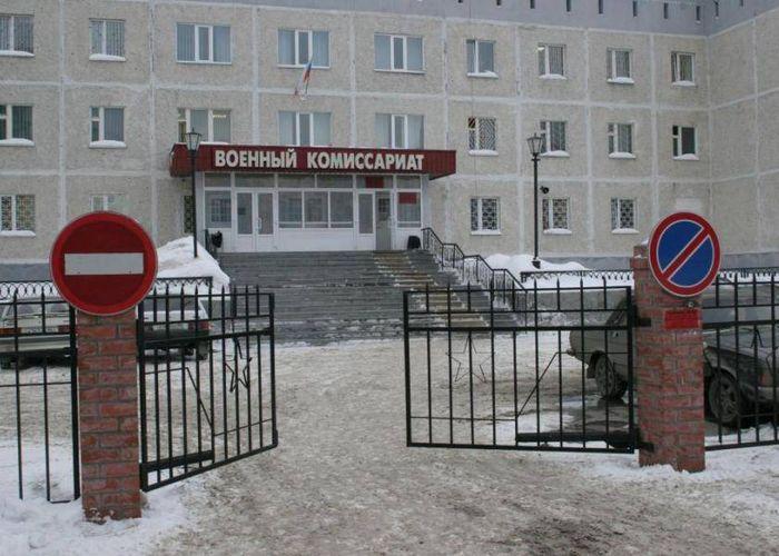 Создан  Военный комиссариат Сургутского района