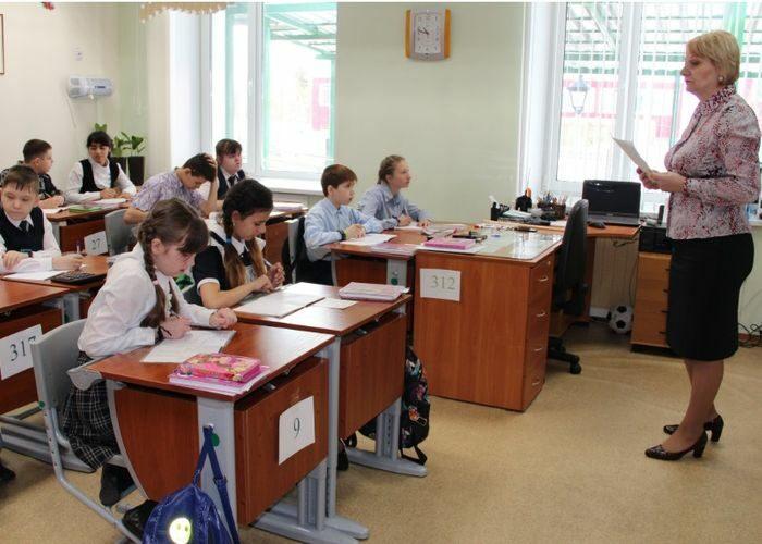 Открыта вспомогательная школа-интернат в п. Солнечный