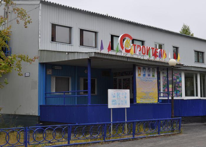 Открыт дом культуры  «Строитель» в г. Лянтор