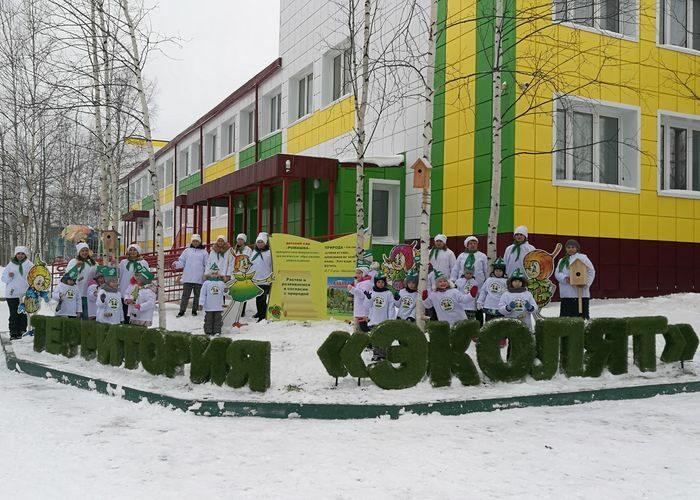 Открыт ясли-сад «Ромашка» в г. Лянтор